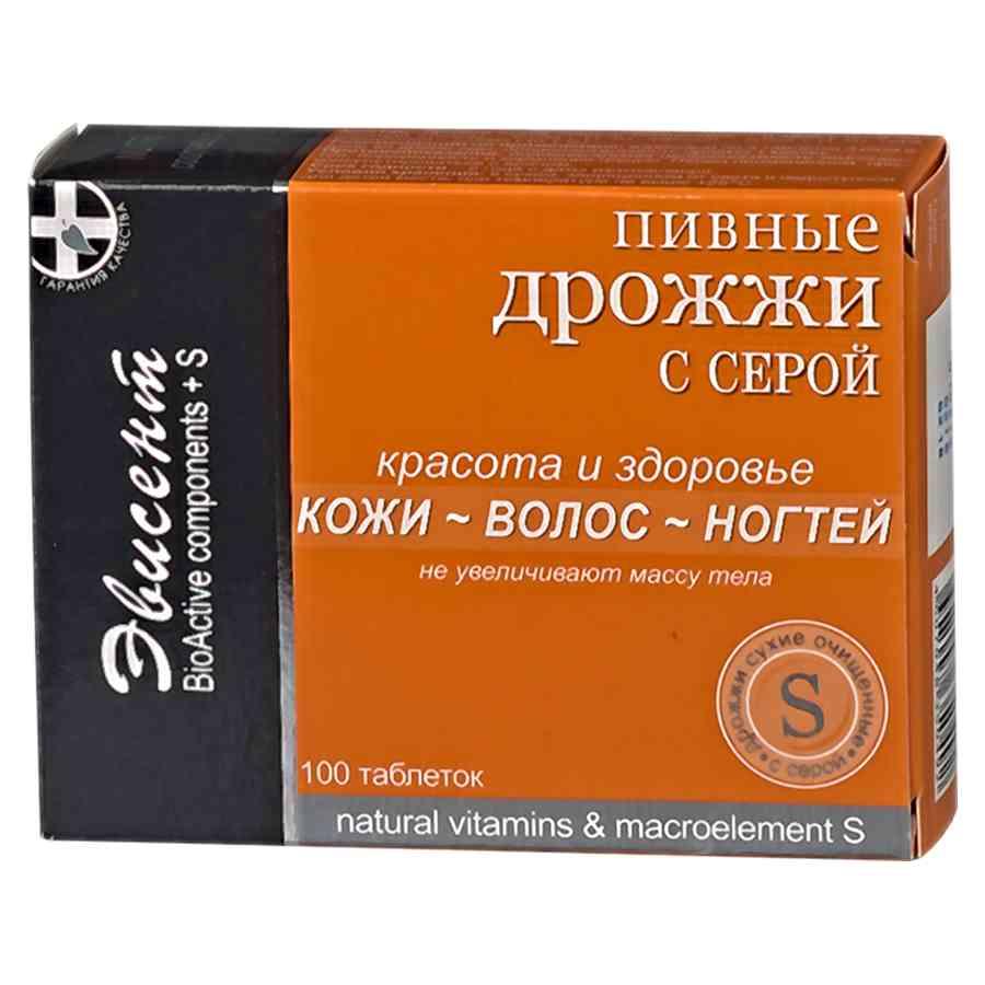 luchshie-vitaminy-dlya-rosta-volos-otzyvy_10