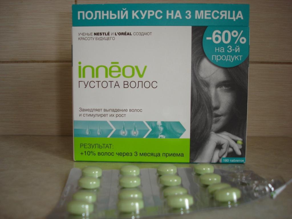 luchshie-vitaminy-dlya-rosta-volos-otzyvy_12