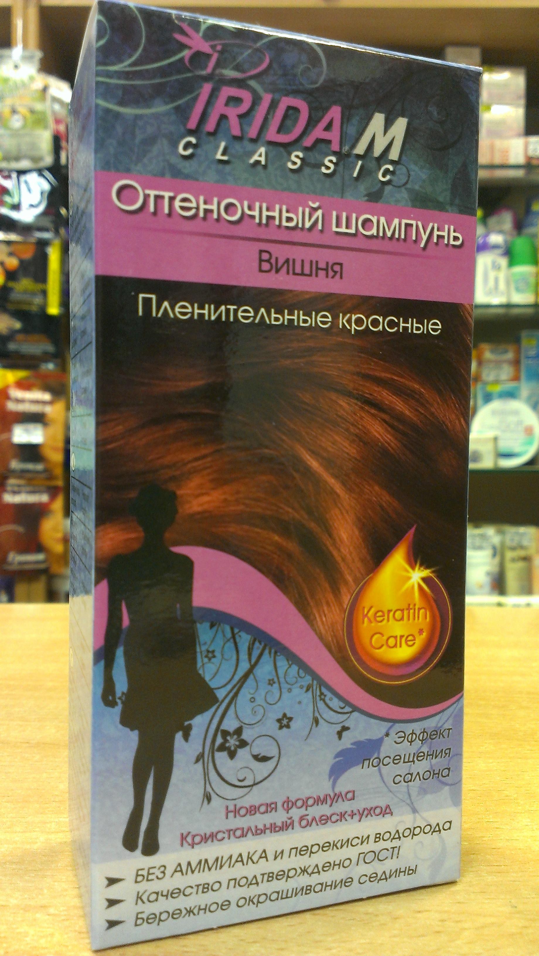 ottenochnye-shampuni-dlya-volos-otzyvy_8