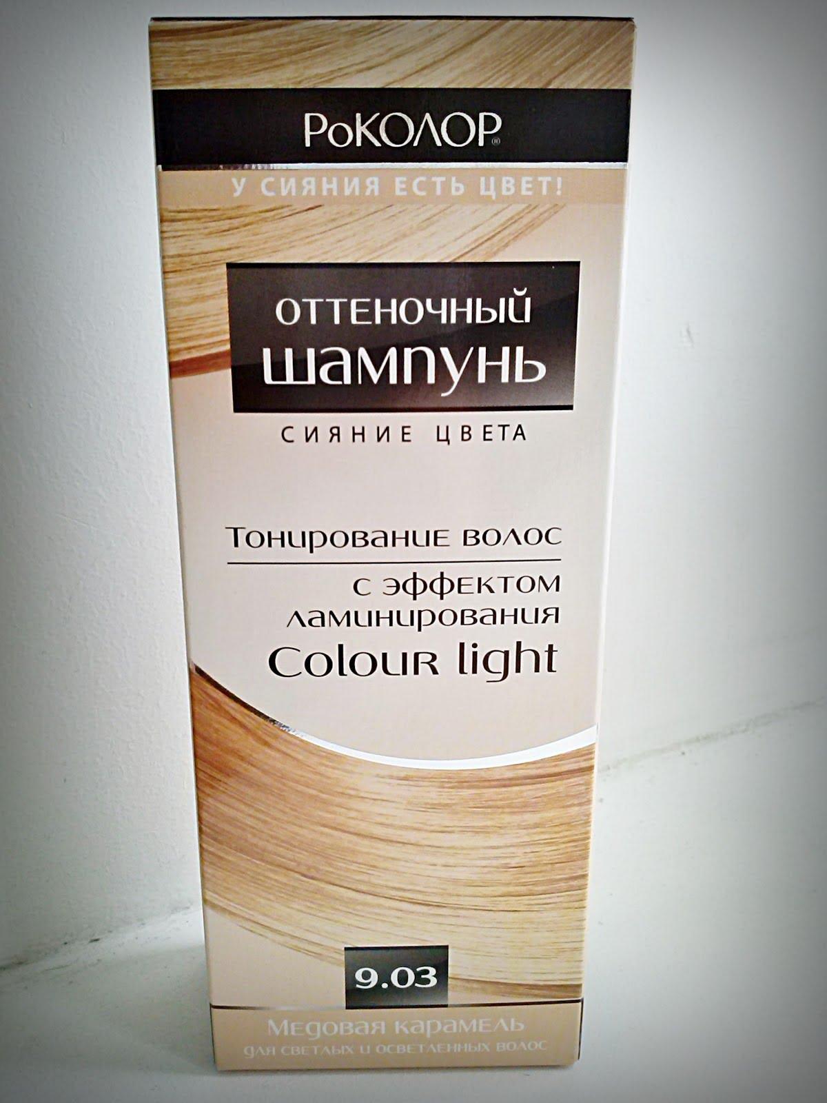 ottenochnye-shampuni-dlya-volos-otzyvy_9