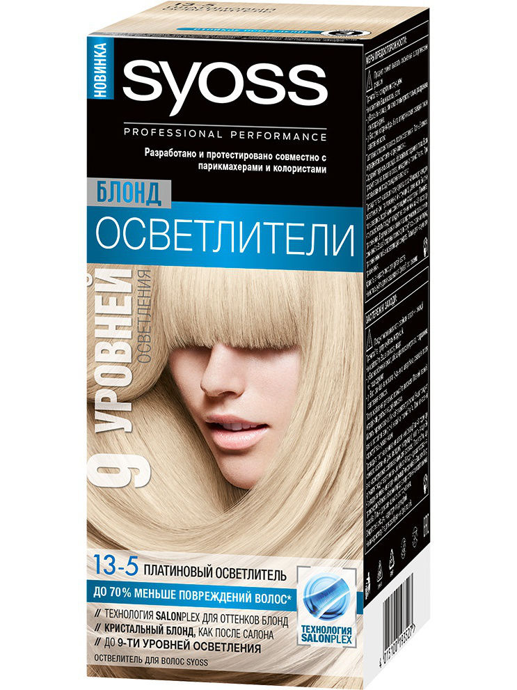 platinovyj-blond_ (39)